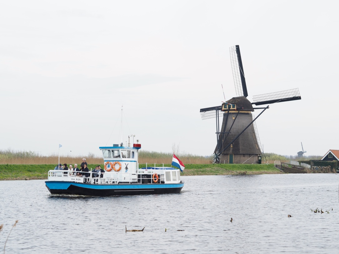 Kinderdijk windmills Holland